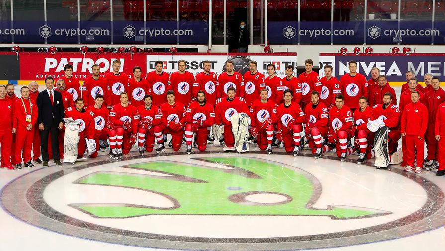 Опубликован состав сборной России на первый матч ЧМ-2021 по хоккею