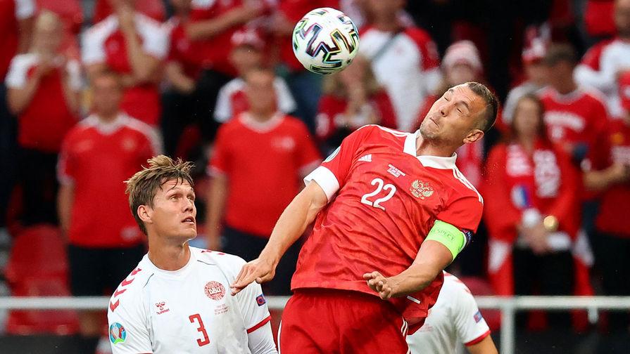 Дзюба отыграл один мяч сборной России в игре против Дании на Евро-2020
