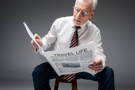 Мусэрский не попал в предварительный состав российской команды на Олимпийские игры