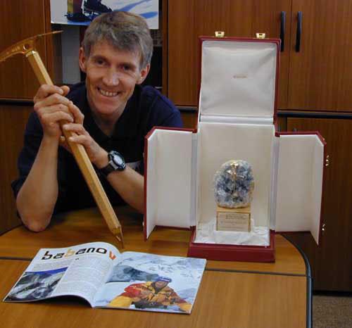 Сегодня в 15:30! Знаменитый альпинист Валерий Бабанов в прямом эфире на страницах Клуба 7 Вершин