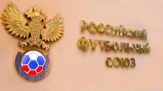 «Массовой драки не было». РФС вынес решение по инциденту в матче «Локомотив» — «Чертаново»