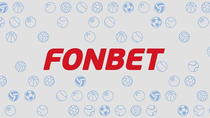 Прогноз на матч «Краснодар» – «Челси» 28 октября от Фонбет: ставки и коэффициенты букмекера