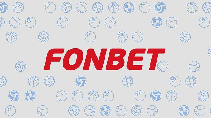 Прогноз на матч «Арсенал» – «Манчестер Сити» 22 декабря от Фонбет: ставки и коэффициенты букмекера