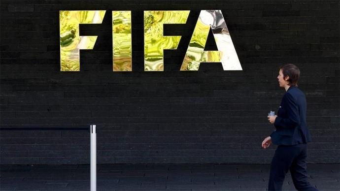 ФИФА изучит возможность проведения чемпионата мира каждые два года