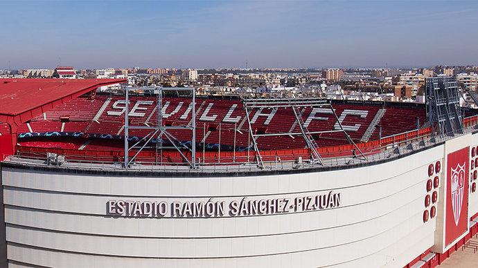 СМИ: Матчи Евро-2020 могут пройти в Севилье вместо Бильбао