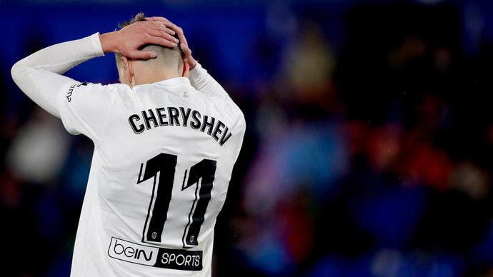 Черышев пропустит очередной матч «Валенсии»