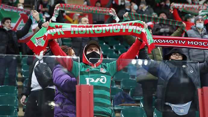 Болельщики «Локомотива» покинули трибуны перед матчем с ЦСКА, а затем вернулись на свои места