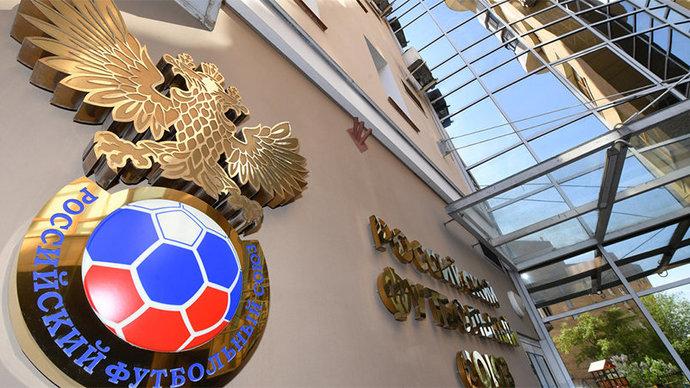В РФС отреагировали на заявление «Краснодара» по судейству в матче со «Спартаком»