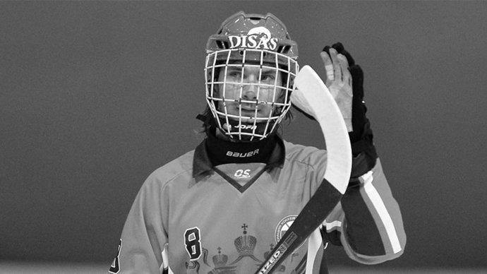 Умер шестикратный чемпион мира по хоккею с мячом Максим Ишкельдин
