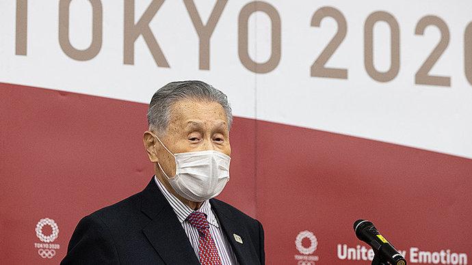 Глава оргкомитета «Токио-2020» Мори покинул пост на фоне скандала