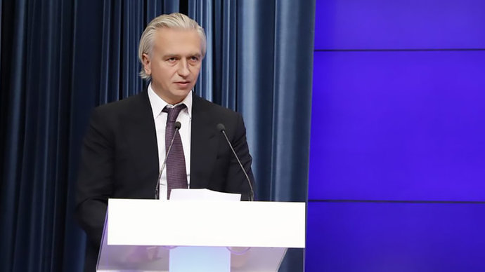 Доходы РФС в 2021 году могут вырасти на 40 процентов