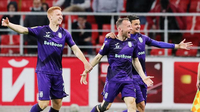 Матч «Уфа» — «Арсенал» начнется в 16:00