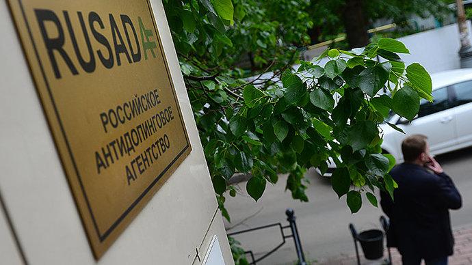 CAS объявит решение по спору ВАДА и РУСАДА 17 декабря