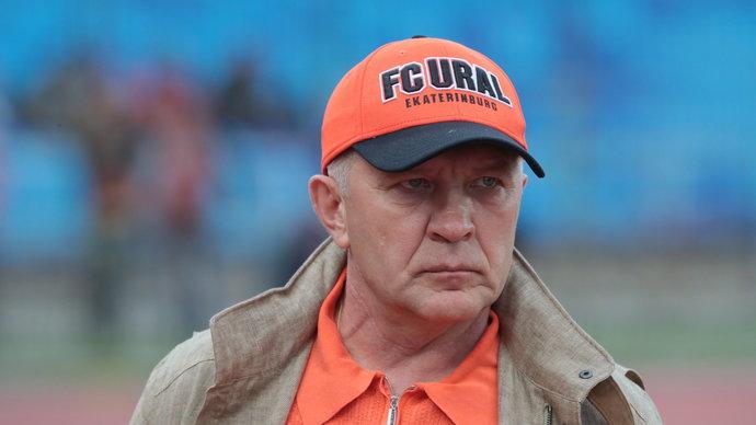 «Мы никуда не летим». Президент «Урала» подтвердил перенос матча с «Уфой» из-за холодной погоды