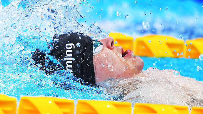 Граничка стал обладателем серебра на дистанции 200 метров комплексом, колумбиец установил мировой рекорд