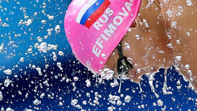 Сборная России стала четвертой на чемпионате Европы в комбинированной эстафете