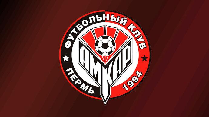 «Я вернулся!» «Амкар» объявил о регистрации клуба картинкой из «Терминатора»