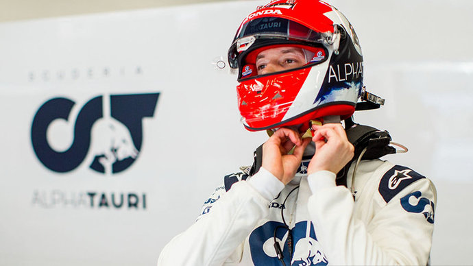 Квят занял 14-е место в зачете пилотов «Формулы-1» по итогам сезона
