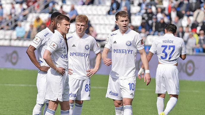 «Оренбург» и «Алания» не получили лицензии на участие в Тинькофф РПЛ-2021/22