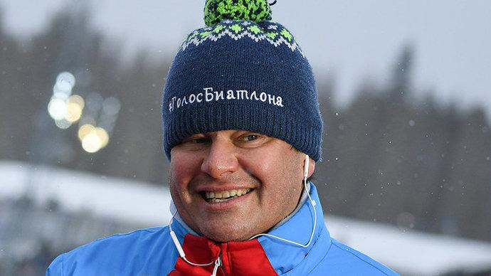 Дмитрий Губерниев: «Мне сказали, что сборную России не пускали на стрельбище в Поклюке»