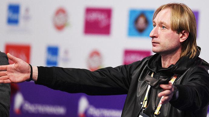 Евгений Плющенко: «Предлагаю вместо футбола вкладывать больше средств в фигурное катание»
