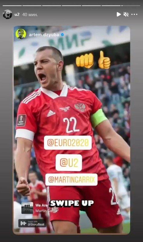 Авторы гимна Евро-2020 включили Дзюбу в список звёзд турнира