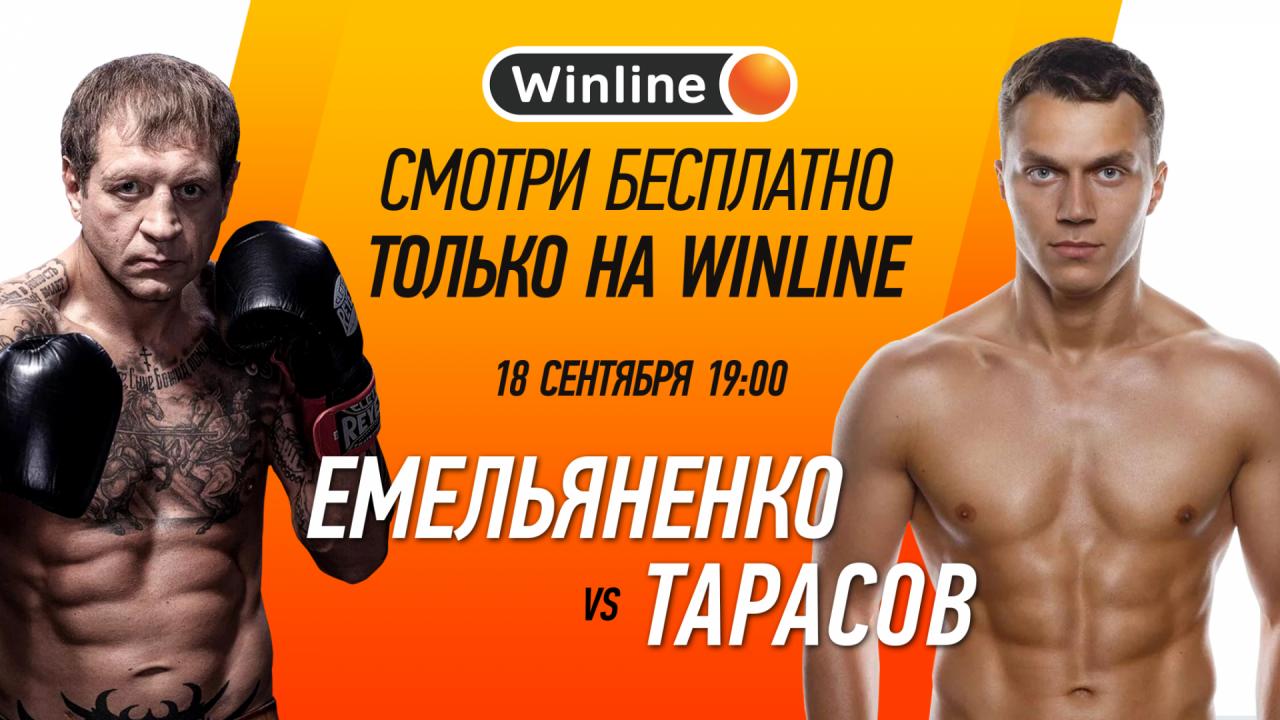 Возвращение Александра Емельяненко! Сегодня – бой с блогером