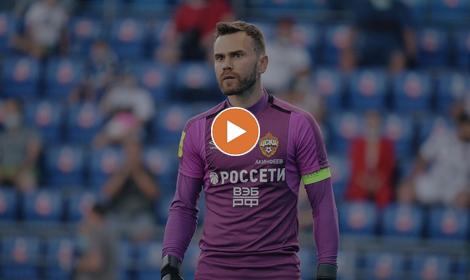 Где смотреть «Арсенал Тула» – ЦСКА: во сколько прямая трансляция матча, РПЛ 12 сентября