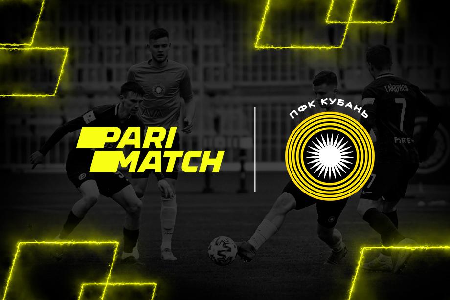 Parimatch стал титульным спонсором ПФК «Кубани»
