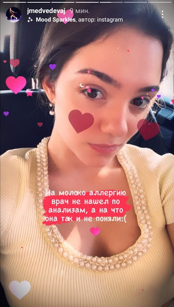 Евгения Медведева: «На молоко аллергию врач не нашел, а на что она – так и не поняли»