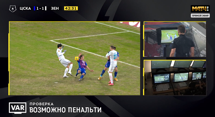 Судья Кукуляк назначил пенальти в ворота ЦСКА после ВАР за игру Фернандеса рукой