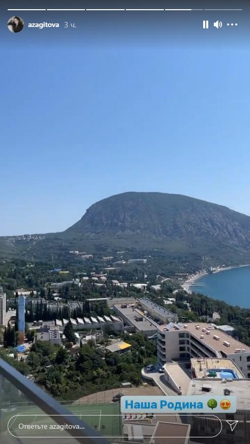 «Наша родина». Алина Загитова посетила Крым