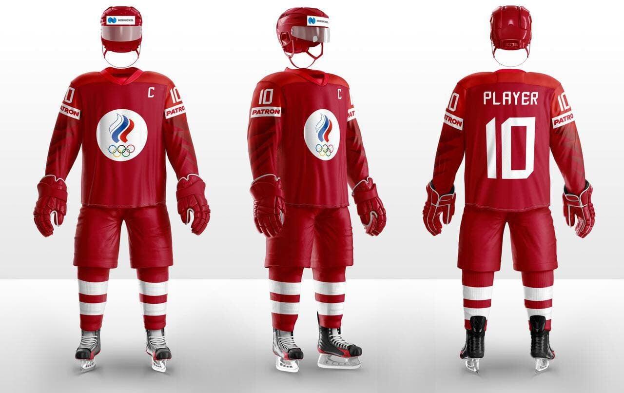 Стало известно, как будет выглядеть форма сборной России на ЧМ-2021 с логотипом ОКР