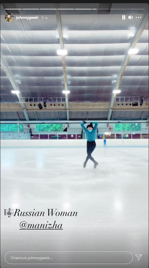 Джонни Вейр записал видео под песню Манижи с Евровидения