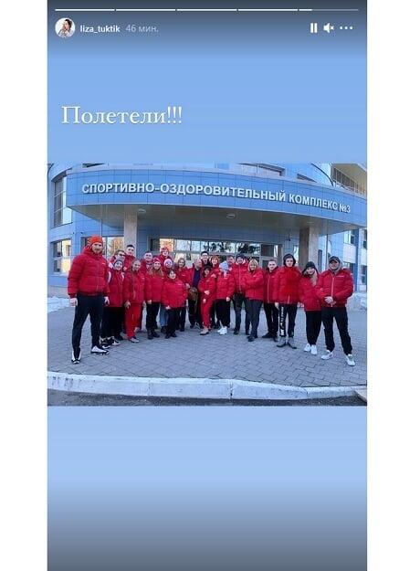 Российские фигуристы отправились на чемпионат мира-2021 в Стокгольм
