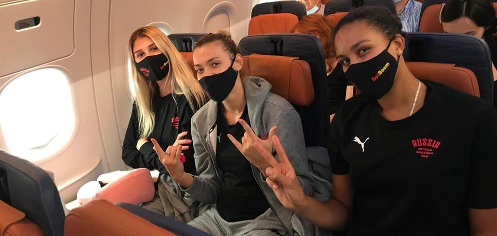 Женская сборная России отправилась в Минск