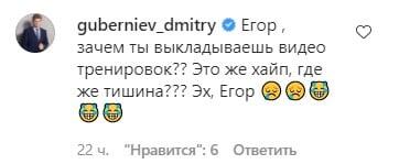 Тренер лыжной сборной России Сорин – Губерниеву: «Хайпуете вы, выливая негатив на то, что вас не касается и в чем вы мало понимаете»