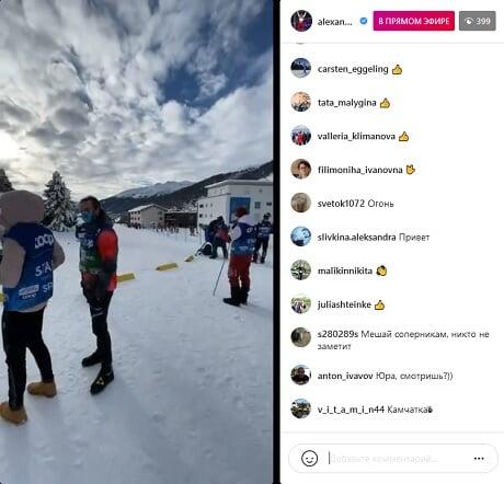 «Матч ТВ» не показывает лыжные спринты в прямом эфире. Легков ведет трансляцию из Давоса в своем инстаграме