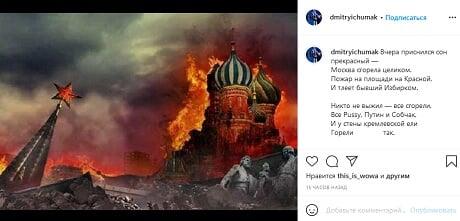 Украинский тяжелоатлет Чумак процитировал группу «Ленинград» после победы на ЧЕ: «Вчера приснился сон прекрасный – Москва сгорела целиком»