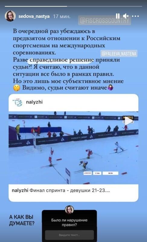 Кулешова о лишении Фалеевой золотой медали: «В очередной раз убеждаюсь в предвзятом отношении к российским спортсменам»