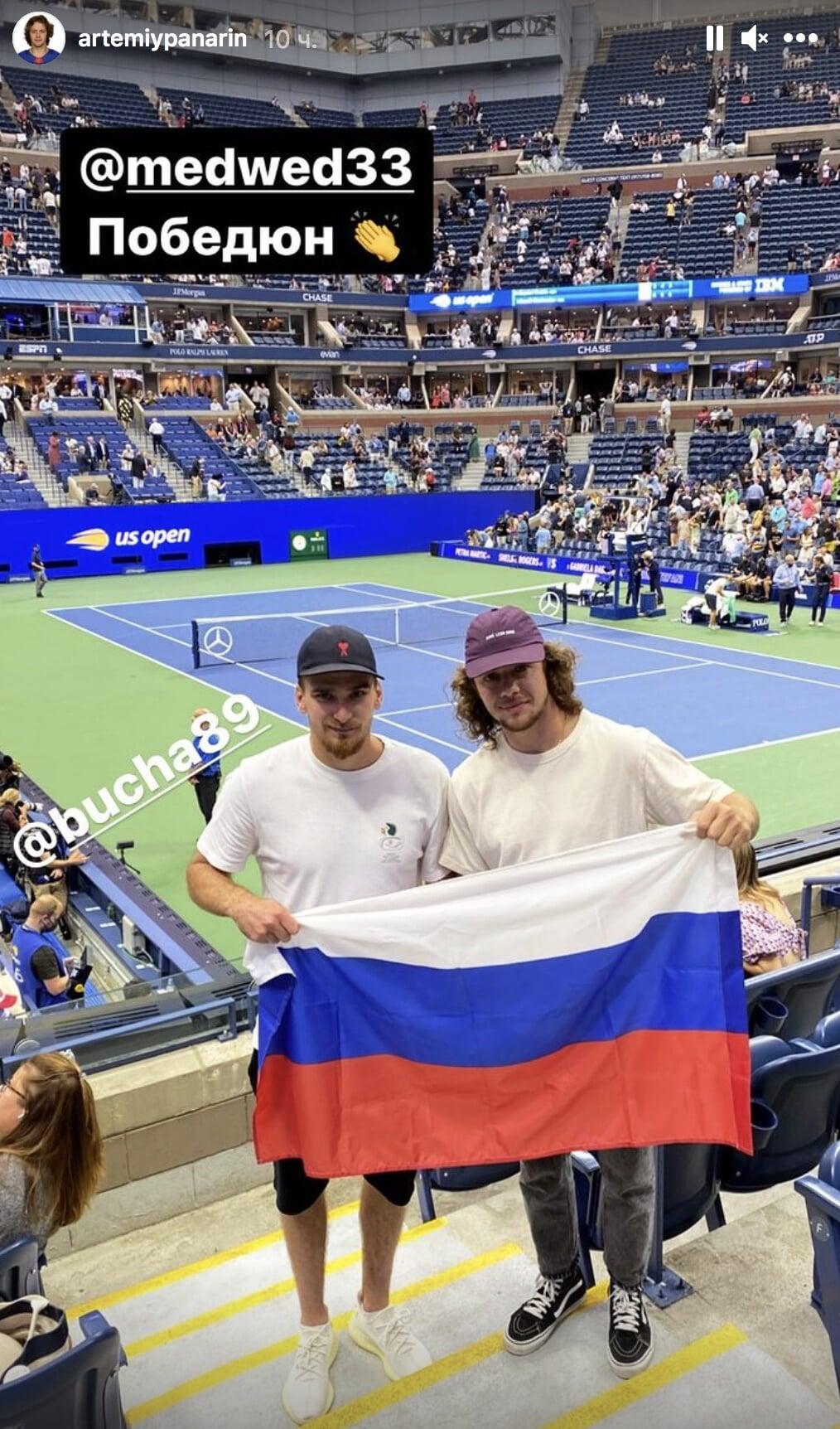 Панарин и Бучневич посетили матч Даниила Медведева на US Open