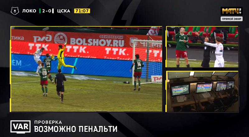 Кукуян после ВАР назначил пенальти в ворота «Локо» за игру Рыбчинского рукой. Влашич пробил выше ворот