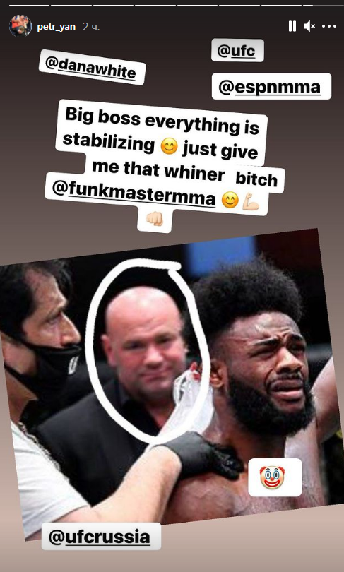 Петр Ян про Стерлинга: «UFC, просто дай мне этого нытика»