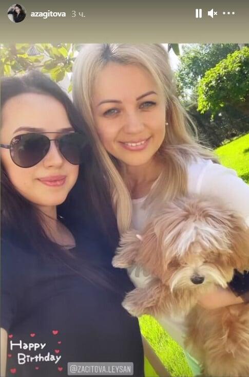 Загитова поздравила маму с днем рождения и опубликовала детскую фотографию