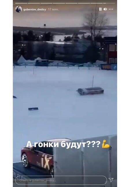 Губерниев о сильном ветре на стадионе Эстерсунда: «А гонки сегодня будут?»