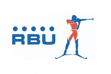 Союз биатлонистов России обратился к IBU по поводу монохромного лого вместо флага: «Требования чрезмерны и нарушают решение CAS»