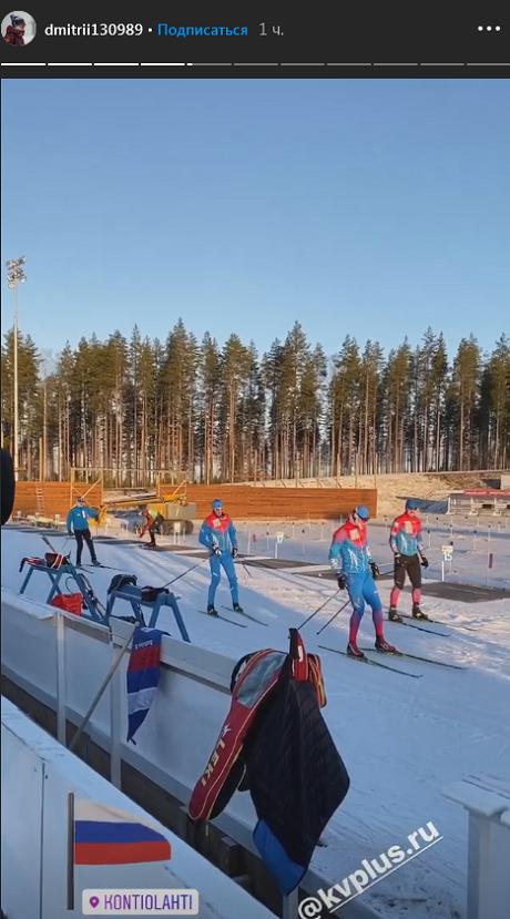 Сборная России провела первую тренировку в Контиолахти