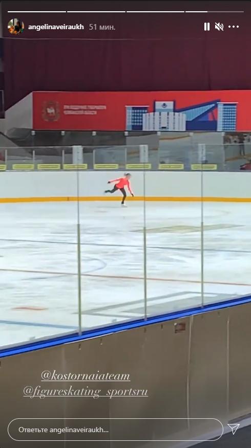 Алена Косторная готовится к контрольным прокатам в Челябинске