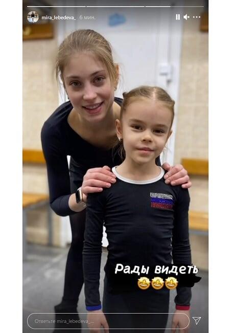 «Рады видеть». Ученица «Хрустального» выложила фото с Косторной с тренировки