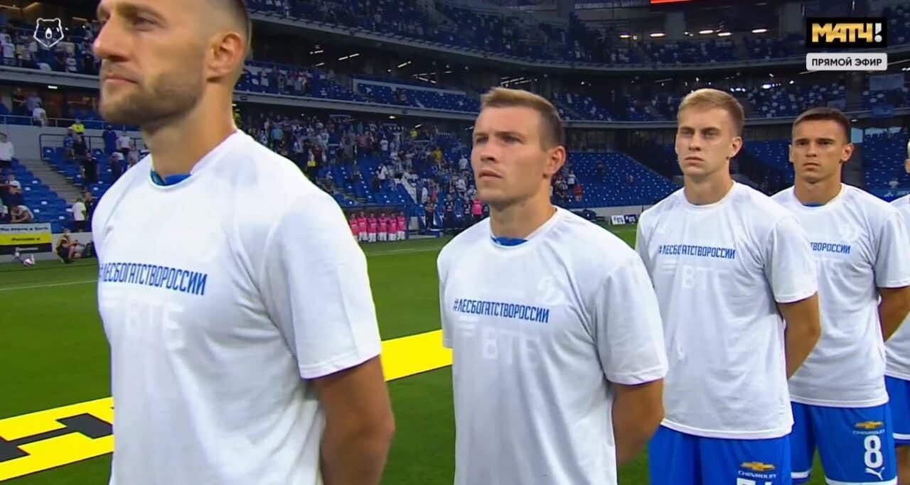 Игроки «Динамо» в футболках в поддержку Лесового вышли на матч с ЦСКА. Даниил пропустит полгода из-за травмы «крестов»